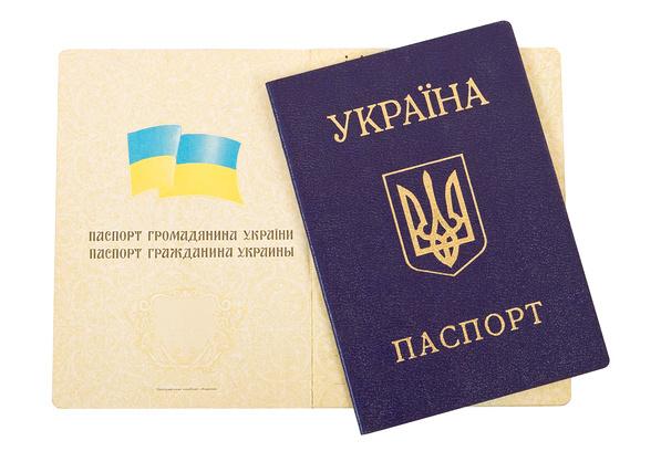 Помощь в получении гражданства Украины