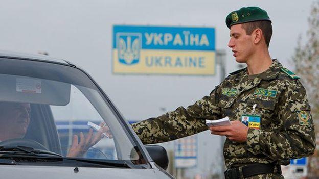ПМЖ в Украине